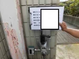 j-2014.09 大阪府堺市シール引張1