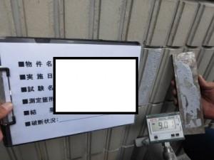 j-2014.09 大阪府堺市シール引張2
