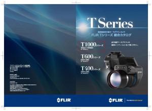 赤外線カメラ T-1040 カタログ_ページ_1
